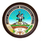 Республика Адыгея